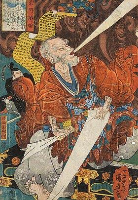 Utagawa Kuniyoshi: Raigo Ajari wird von Oeno Masafusa beobachtet, wie er die heiligen Buchrollen in den Tempeln des Hieizan zerstört