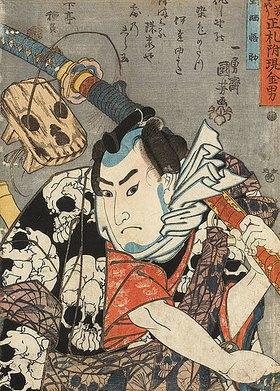 Utagawa Kuniyoshi: Nozarashi Gosuke (Aus der Serie Im Stile Kuniyoshis: Gestandene Männer mit Geld in der Tasche)
