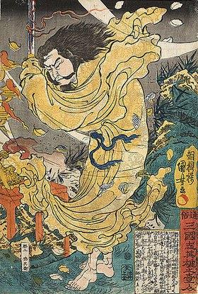 Utagawa Kuniyoshi: Komei beschwört den Wind (Aus der Serie Die einzelnen Helden aus der Geschichte der Drei Reiche)