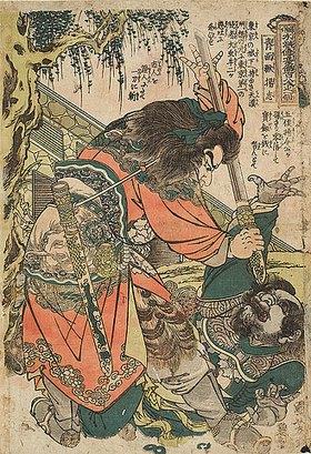 Utagawa Kuniyoshi: Yoshi, »der Schwarzbalg«, streitet mit Nyuji um sein Schwert (Blatt 17 aus der Serie Ein jeder der 108 Räuber vom Liang-Schan-Moor)
