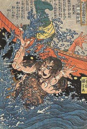 Utagawa Kuniyoshi: Flussdrache Rishun bringt ein feindliches Boot mit Bogenschützen zum Kentern (Blatt 26 aus der Serie Ein jeder der 108 Räuber vom Liang-Schan-Moor)