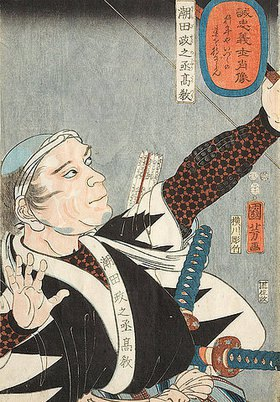 Utagawa Kuniyoshi: Takanori hat einen Pfeil abgeschossen (Aus der Serie Die wahrhaft treuen Gefolgsleute im Porträt)