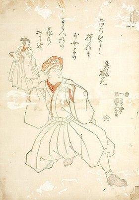 Utagawa Kuniyoshi: Uonoya Atsumaru als Puppenspieler