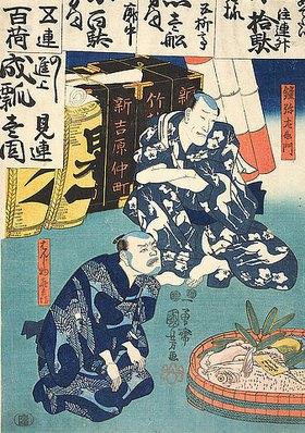 Utagawa Kuniyoshi: Ein Festessen für die Bürgerwehr - links (Vermutlich aus dem Kabuki-Schauspiel Die Begegnung der Rivalen im Vergnügungsviertel)