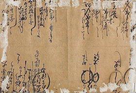 Utagawa Kuniyoshi: Rückseitige Beschriftung von: Wie in der Ära Ryakuo 47 Samurai vom Hofe des Fürsten Enya dessen Todfeind Kono Moronao in der Nacht angriffen - verso von 38217