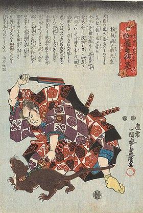 Utagawa Kunisada: Matsugae Hachinosuke als Mitsushige und der in eine Ratte verwandelte Nikki Danjo | Fünfter Akt aus dem Kabuki-Schauspiel Kostbarer Weihrauch und Herbstblüten in Sendai