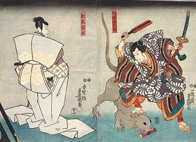 Utagawa Kunisada: Nikki Danjo hat Rattengestalt angenommen (Fünfter Akt aus dem Kabuki-Schauspiel Kostbarer Weihrauch und Herbstblüten in Sendai)