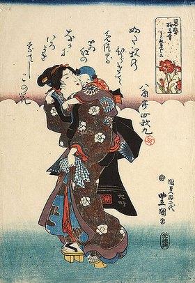 Utagawa Kunisada: Mutter und Kind, offenbare Liebe