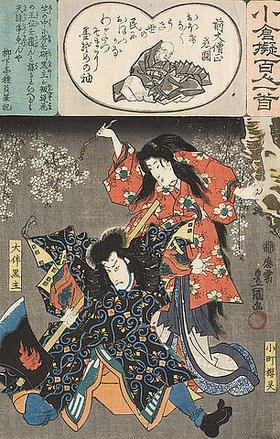 Utagawa Kunisada: Erzbischof Jien und sein Gedicht Klein wie ich bin sowie der Geist des Kirschbaums Komachizakura und Otomo no Kuronushi (Gedicht 95 aus der Serie Imaginierte schauspielerische Darstellungen der hundert Ogura-Gedichte und ihrer Dichter)
