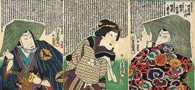 Utagawa Kunisada: Bando Shinge, Iwai Shijaku II. und Kawarazaki Sansho (Aus dem Kabuki-Schauspiel Die Begegnung der Rivalen im Vergnügungsviertel)