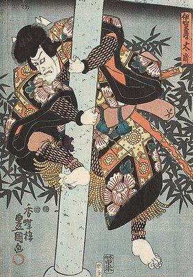 Utagawa Kunisada: Ichikawa Ebizo V. (früher Danjuro VII.) in der Rolle des Kraftprotzes Igasotaro (Aus dem Kabuki-Schauspiel Blütenbedeckt das Tor zum Palais im Osten)