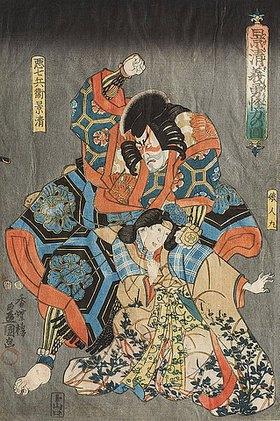 Utagawa Kunisada: Kagekiyo und seine Tochter Hitomaru Hime (Aus dem Schauspiel Kagekiyos Heldenmut und außergewöhnliche Stärke)