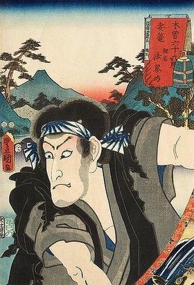 Utagawa Kunisada: Tsumago: Der Mönch Hokaibo sammelt Spenden für den Glockenturm (Aus der Serie Die 69 Stationen am Kisokaido)