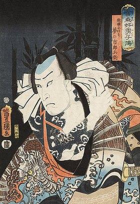 Utagawa Kunisada: Traummann Ichirobei vom Schlag des Cho Jun (Aus der Serie Geschichten von den hervorragendsten Männern unserer Tage)
