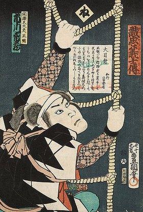 Utagawa Kunisada: Die Silbe ne: Ichikawa Raizo in der Rolle des Masaaki auf der Strickleiter (Aus der Serie Die Lebensläufe der aufrichtigen Getreuen)
