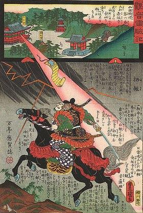 Utagawa Kunisada: Pilgerfahrt in Westjapan: Der Tempel Tsubosakadera (Aus der Serie Erzählungen von wunderbarer Erhörung der Gebete an Kannon)
