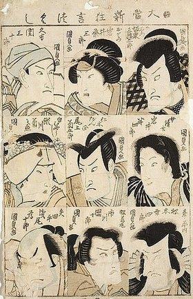 Utagawa Kunisada: Neun Porträts: Berühmte Schauspieler in ihren Rollen