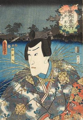 Utagawa Kunisada: Danjoro VIII. als Matsuwakamaru Chojuro in Das Element Feuer: Von den Lockfeuern der Kormoranfischer (Aus der Serie Imaginierte schauspielerische Darstellungen von Fünf-Elemente-Geschichten)