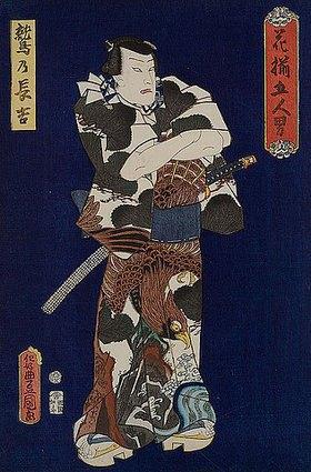 Utagawa Kunisada: Nakamura Shikan VI. in der Rolle des Washino Chokichi (Aus dem Kabuki-Schauspiel Fünf Retter der Unterdrückten in der Blüte ihrer Jahre)