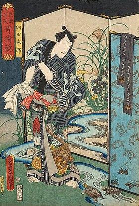 Utagawa Kunisada: Ichimura Kakitsu in der Rolle des Motada Jiro (Aus der Serie Toyokunis Wettstreit der Zauberkünste)