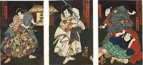 Utagawa Kunisada: Die Schauspieler der Premiere (Aus dem Kabuki-Schauspiel Gesetzlose im Vergnügungsviertel)