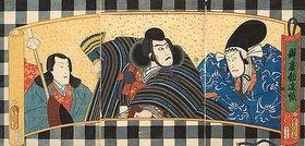 Utagawa Kunisada: Die Hauptdarsteller des Kabuki-Schauspiels Benkeis Spendenliste auf einer bebilderten Querrolle