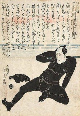 Utagawa Kunisada: Ichikawa Danjuro VII. in der Rolle des Shimobe Yakko Kakusuke (Aus dem Kabuki-Schauspiel Vorlage zur Schönschrift: Ein Schatzhaus von getreuen Samurai)