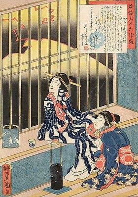 Utagawa Kunisada: Die Kurtisane Hinazuru - Blatt 18 aus der Serie 36 ausgewählte Schönheiten