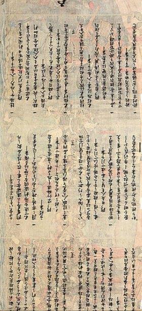 Utagawa Kunisada: (verso) Naozane trifft Atsumori bei der Brücke - Aus dem Kabuki-Schauspiel Keimendes Grün auf dem Schlachtfeld von Ichinotani