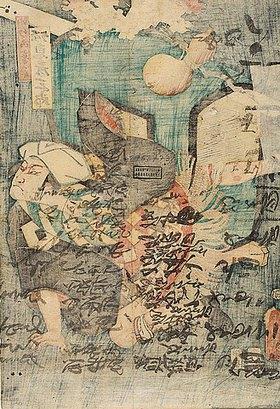 Utagawa Kunisada: Skizze- verso von