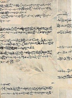 Utagawa Kunisada: Text - (verso von 38354)