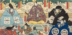 Utagawa Kunisada: Der Helm: Fürstin Kaoyo erkennt den Helm des Yoshisada an seinem Geruch . Erster Akt des Kabuki-Schauspiels Vorlage zur Schönschrift: Ein Schatzhaus von getreuen Samurai (recto von 38361 und 38362)