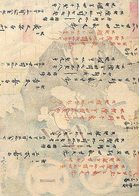 Utagawa Kunisada: Text - (verso von 38360)