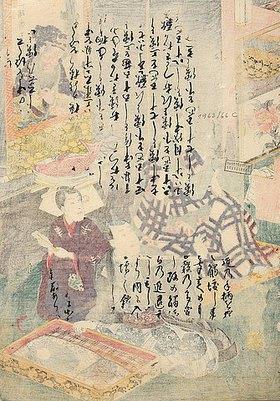 Utagawa Kunisada: Text - (Verso von 38363)
