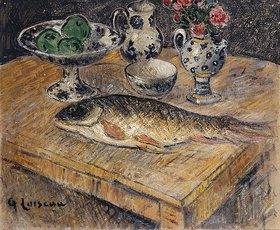 Gustave Loiseau: Stillleben mit Fisch, Blumenvase und Obstschale