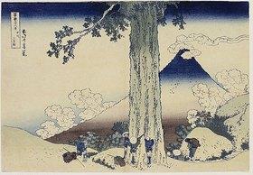 Katsushika Hokusai: Mishima Pass in der Provinz Kai. Aus der Serie '36 Ansichten des Berges Fuji'