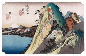 Utagawa Hiroshige: The Lake at Hakone', from the series 'The Fifty-Three Stations of the Tokaido'. Ando Hiroshige (1797-1858). Oban yoko-e