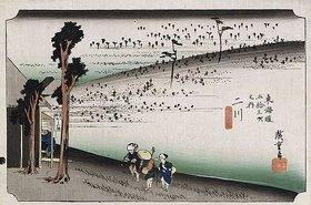 Utagawa Hiroshige: Das Affen-Plateau, Futagawa. Aus der Serie 'Die 53 Stationen des Tokaido'