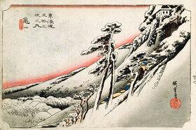 Utagawa Hiroshige: Klares Wetter nach dem Schneefall, Kameyama. Aus der Serie 'Die 53 Stationen des Tokaido'