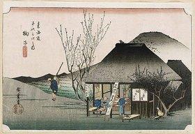 Utagawa Hiroshige: Das berühmte Teehaus bei Mariko. Aus der Serie 'Die 53 Stationen des Tokaido'