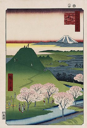 Utagawa Hiroshige: New Fuji, Meguro', from the series 'One Hundred Views of Famous Places in Edo'