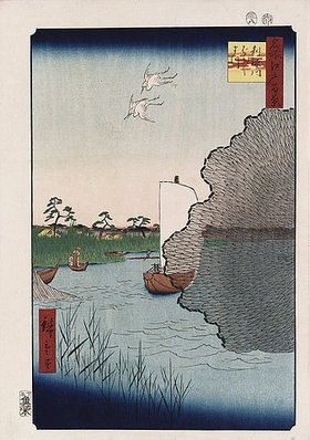 Utagawa Hiroshige: Scattered Pine Along Tone River', from the series 'One Hundred Views of Famous Places in Edo'