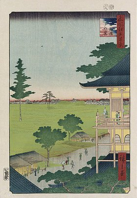 Utagawa Hiroshige: Sazai Hall, Five Hundred Raken [Temple]', from the series 'One Hundred Views of Famous Places in Edo'