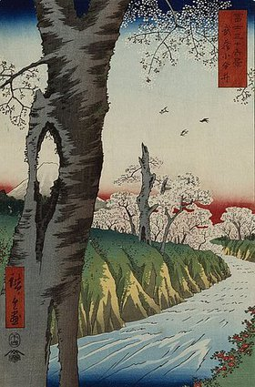 Utagawa Hiroshige: Koganei in Musashi Province', from the series 'Thirty-six Views of Mt. Fuji '