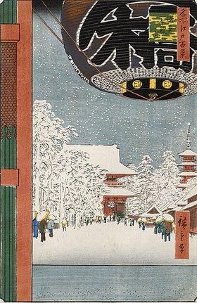 Utagawa Hiroshige: Der Kinryuzan Tempel in Asakusa'. Aus der Serie from 'Hundert berühmte Orte in Edo'