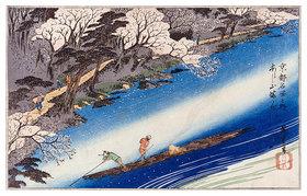 Utagawa Hiroshige: Kirschblüte bei Arashiyama. Aus der Serie 'Berühmte Orte Kyotos'