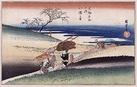 Utagawa Hiroshige: Nahe dem Dorf Yase. Aus der Serie 'Berühmte Orte Kyotos'