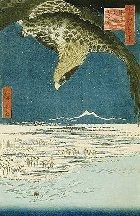 Utagawa Hiroshige: Die Hunderttausend-Tsubo-Ebene bei Fukagawa Susaki. Aus der Reihe 'Hundert Ansichten von berühmten Plätzen in Edo'