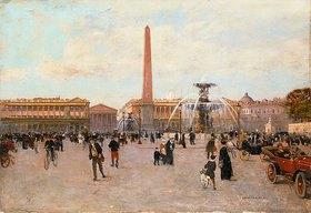 Luigi Loir: La Place de la Concorde