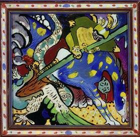 Wassily Kandinsky: Der Hl.Georg im Kampf mit dem Drachen I